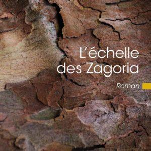 Echelle de Zagoria